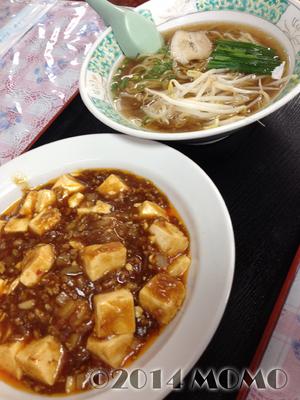 中華家庭料理奉天①