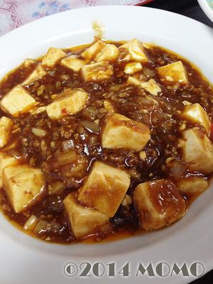 中華家庭料理奉天②